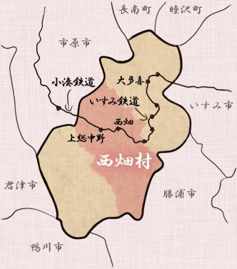 西畑村 地図